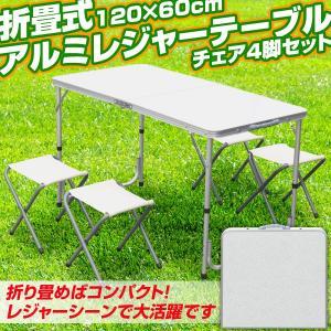 折畳式アウトドアテーブル&4チェアセット(独立型) ...