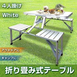 折り畳み式アウトドアテーブル&4チェアーセット(一体型) 4人掛け ioo