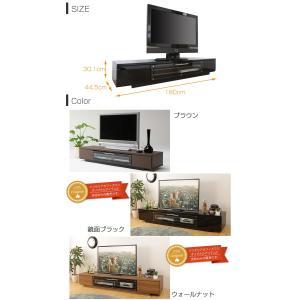 テレビ台 ノエル 幅180cm ローボード 家具 収納 テレビボード|ioo|02