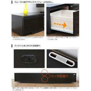 テレビ台 ノエル 幅180cm ローボード 家具 収納 テレビボード|ioo|03