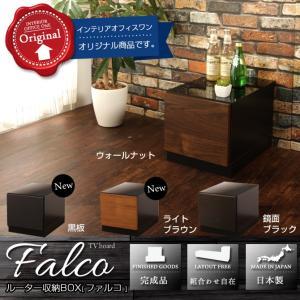 ルーター 収納 ボックス 幅30cm falco ファルコ 幅30cm ルーター収納 日本製 完成品 モデム|ioo