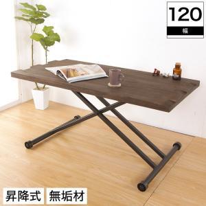 8/16〜8/20プレミアム会員5%OFF! リフティングテーブル 幅120cm 昇降式 高さ25〜72cm 高さ無段階調整可能 アカシア無垢材|ioo