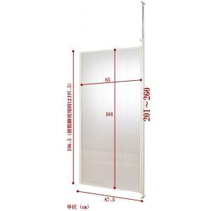 パーテーション 突っ張り 幅87.5cm 連結用 クリア 衝立 パーティション ioo 02