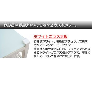 突っ張りシステムデスクパーテーション 幅90cm マガジンタイプ ガラス天板 ホワイト デスク ユニットデスク JO-0126|ioo|04