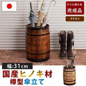 4/25限定プレミアム会員5%OFF★ 樽 木製 ひのき 日本製 直径28cm 高さ33cm スチール枠 豆サイズ 完成品 ブラウン|ioo