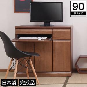 デスクキャビネット パソコンデスク PCデスク PCデスクキャビネット パソコンデスクキャビネット 幅90 おしゃれ 天然木桐 完成品 日本製 ブラウン