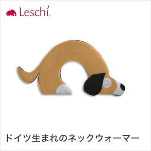 ネックウォーマー ドッグ 犬 LESCHI (レシー) ドイツ産まれのウォーマーグッズ オーガニック小麦粒 オーガニックウォーマー ORGANIC WARMER|ioo