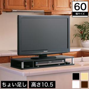 テレビラック テレビ台ラック ちょい足しラック 幅60 高さ10 26V TVラック モニターラック デスクラック 卓上ラック ゲーム機ラック テレビ台 ioo