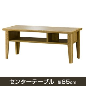 8/24〜8/26プレミアム会員10%OFF! テーブル 幅85cm センターテーブル 木製 ガラス天板 棚収納|ioo