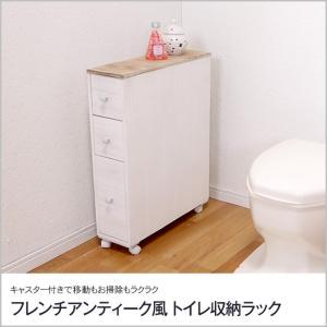 トイレ収納ラック キャスター付 幅16cm ioo