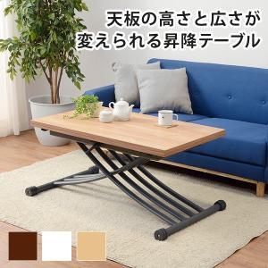 昇降テーブル 幅100cm 高さ無段階調節可能 天板拡張可能 キャスター付き 100×57cm 114×100cm ダイニングテーブル ソファーテーブル 作業台 ioo