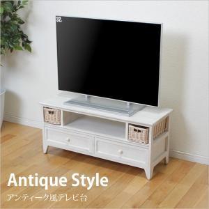 テレビ台 アンティーク風 幅90cm TV台 TVボード シンプル TVラック テレビラック 収納家具 ホワイト 白|ioo