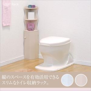 トイレラック スリム トイレ収納棚 トイレ収納ラック ioo