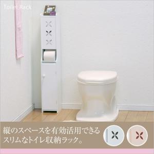 トイレラック スリム ホワイト トイレ収納棚 トイレ収納ラック ioo