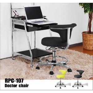 クロームメッキコンパクトチェア RPC-107 4色カラー チェア デスクチェア オフィスチェア チェアー パソコンチェア|ioo