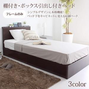 収納ベッド シングル スライドレール引き出し|ioo