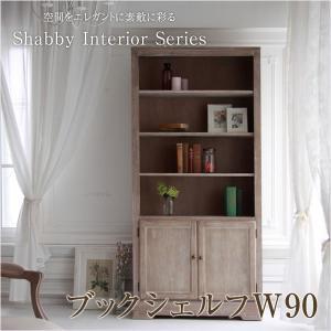 本棚 おしゃれ シャビーシック アンティーク調 木製 幅90cm|ioo