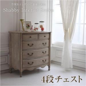 チェスト アンティーク調 4段 家具 おしゃれ 木製 シャビーシック|ioo