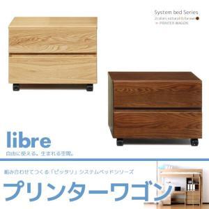プリンターワゴン単品 プリンター台 木製 キャスター付き デスクサイドワゴン|ioo