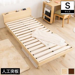 すのこベッドル ベッドフレーム 木製 棚付き|ioo
