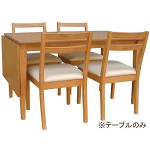 バタフライダイニングテーブルのみ 北欧 L 幅120-165cm 伸縮 家具 食卓テーブル|ioo|03