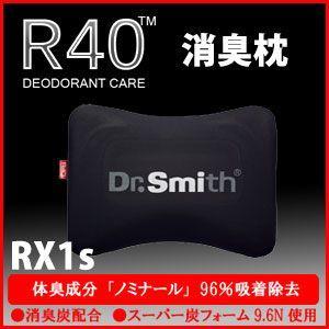 6/25限定プレミアム会員10%OFF! 低反発枕 まくら ドクタースミス RX1|ioo