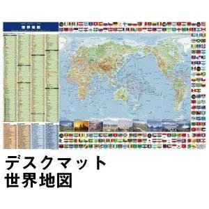 学習机マット 学習デスクマット デスクマット 新世界地図・85×51cm 裏面日本地図 ioo