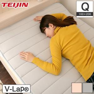 テイジン V-Lap(R)ベッドパッド クイーン(160×200cm)  綿ニット 敷きパッド 軽量 オールシーズン対応 体圧分散 オーバーレイ 日本製|ioo