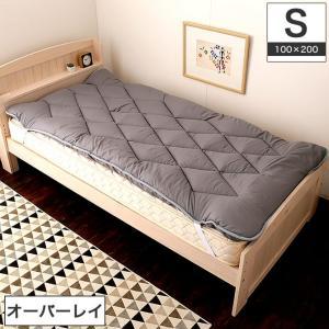 ベッド用薄型敷き布団  敷き布団 シングル ピローマット オーバーレイ敷布団  ベッドマットの上に敷いて寝心地アップ 抗菌防臭|ioo