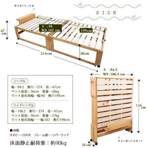 折りたたみベッド すのこベッド ハイタイプ シングル ひのき 木製 折りたたみベット ioo 02