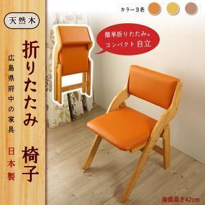 ダイニングチェア 木製椅子 折りたたみ アームレス|ioo
