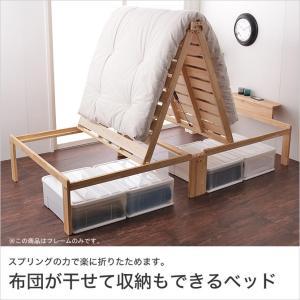 折りたたみベッド シングル すのこ 布団が干せる 木製 ラバ−ウッド 天然木ひのき 日本製 国産 すのこベット 木製ベッド 折り畳みベッド|ioo