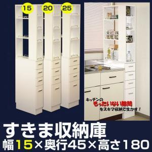 隙間収納 幅15cm キッチン収納ラック スリム型 洗面所 隙間家具 すき間収納の写真