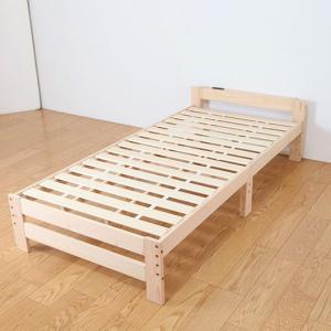ひのき すのこベッド シングル フレームのみ スノコベット 棚付き 国産檜の写真