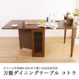 天然木製万能ダイニングテーブル おしゃれ ナチュラル ブラウン 折りたたみ式伸張 天然木突板 無垢材 ウォールナット調 高級感 ナチュラル 三段引き出し キッチ|ioo