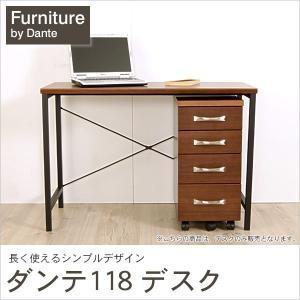 デスク パソコンデスク ダンテ 幅118cm 机 テーブル 学習机 つくえ|ioo