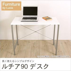 デスク パソコンデスク ルチア 幅90cm 机 テーブル 学習机 つくえ|ioo