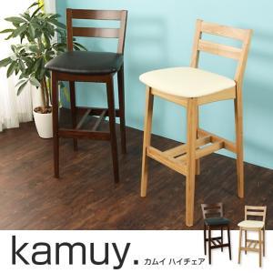 ハイチェア カムイ カウンターチェア リビングチェア チェア イス 椅子 キッチンチェア バーチェア スリム タモ材 木製 デザインチェア|ioo
