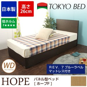 木製ベッド パネル型 ベッド 日本製 ホープF REV.ブルーラベルマットレス付 東京ベッド TOKYOBED ワイドダブル|ioo