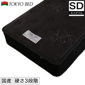 東京ベッド ポケットコイルマットレス Rev.7 シルバーラベル セミダブル 国産 スプリングコイルマットレス TOKYOBED ioo