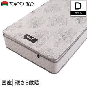 東京ベッド ポケットコイルマットレス Rev.7 ブラックラベル ダブル 国産 スプリングコイルマットレス TOKYOBED|ioo