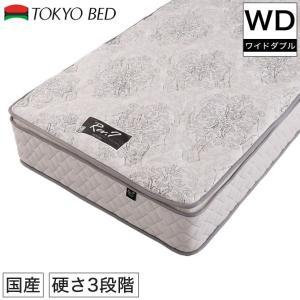 東京ベッド ポケットコイルマットレス Rev.7 ブラックラベル ワイドダブル 国産 スプリングコイルマットレス TOKYOBED|ioo