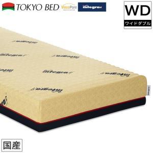 東京ベッド ポケットコイルマットレス インテグラ レンジ スーパームース ワイドダブル 国産 ヴィスコ ポア インテグラ マットレス|ioo