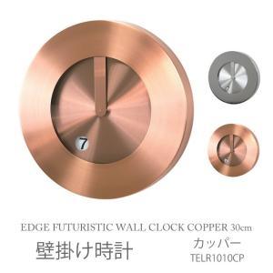 壁掛け時計 カッパー EDGE FUTURISTIC WALL CLOCK COPPER 30cm TELR1010CP|ioo