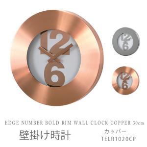 壁掛け時計 カッパー EDGE NUMBER BOLD RIM WALL CLOCK COPPER 30cm TELR1020CP|ioo