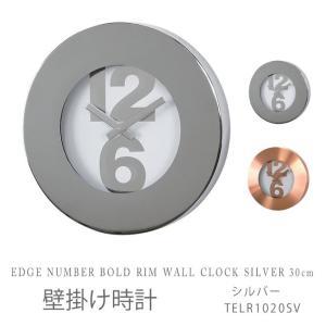 壁掛け時計 シルバー EDGE NUMBER BOLD RIM WALL CLOCK SILVER 30cm TELR1020SV|ioo
