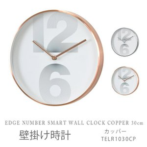 壁掛け時計 カッパー EDGE NUMBER SMART WALL CLOCK COPPER 30cm TELR1030CP|ioo