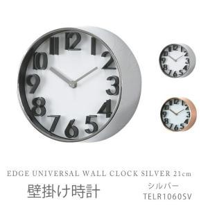 壁掛け時計 シルバー EDGE UNIVERSAL WALL CLOCK SILVER 21cm TELR1060SV|ioo