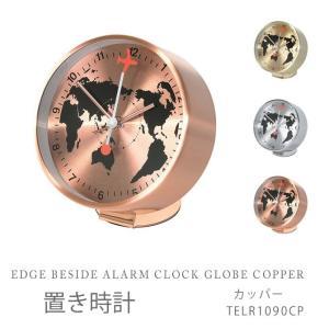 置き時計 カッパー EDGE BESIDE ALARM CLOCK GLOBE COPPER TELR1090CP|ioo
