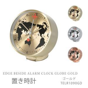 置き時計 ゴールド EDGE BESIDE ALARM CLOCK GLOBE GOLD TELR1090GD|ioo